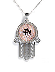 Shema 14k White and Rose Gold Diamond Hamsa Pendant Necklace