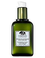 Dr Andrew Weil for Origins Mega Mushroom Skin Relief Soothing Face Lotion