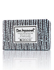 Purifying Charcoal Bar Soap