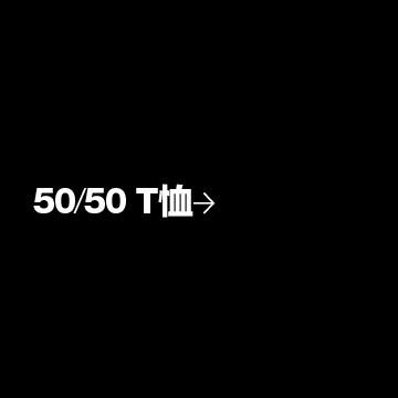 Men's Athleisure - 50/50 T-Shirts