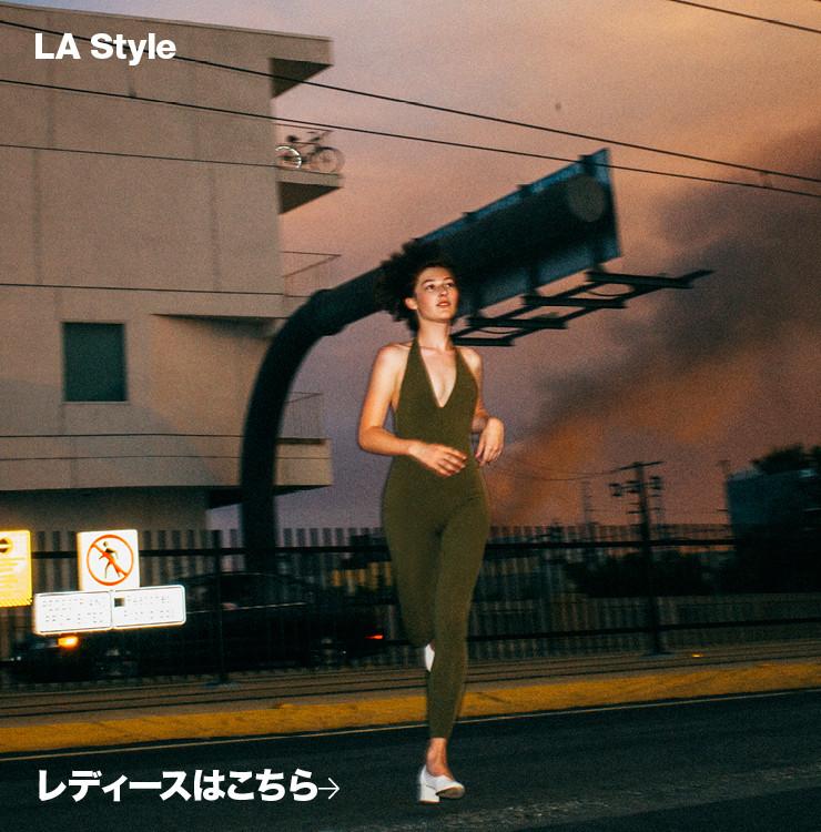 LA Style