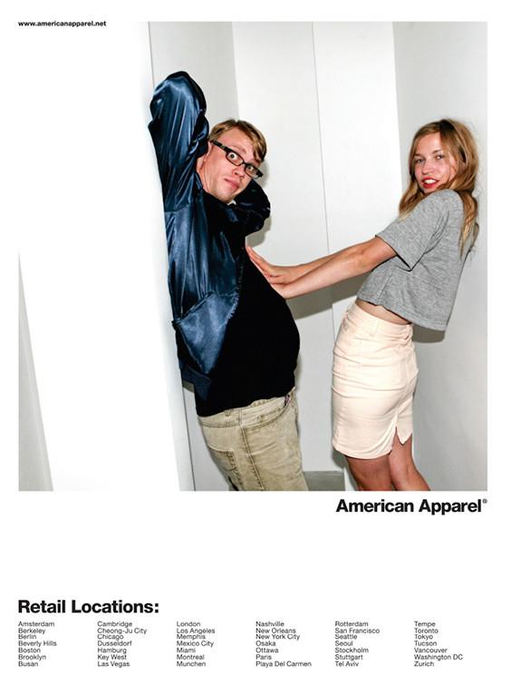 Ethically Made - Sweatshop Free | American Apparel - photo #24