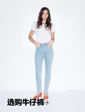 Women's Denim Shop - Jeans