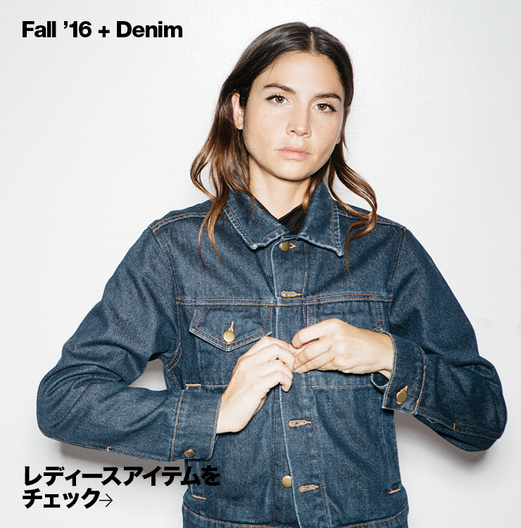 Women's Denim Shop