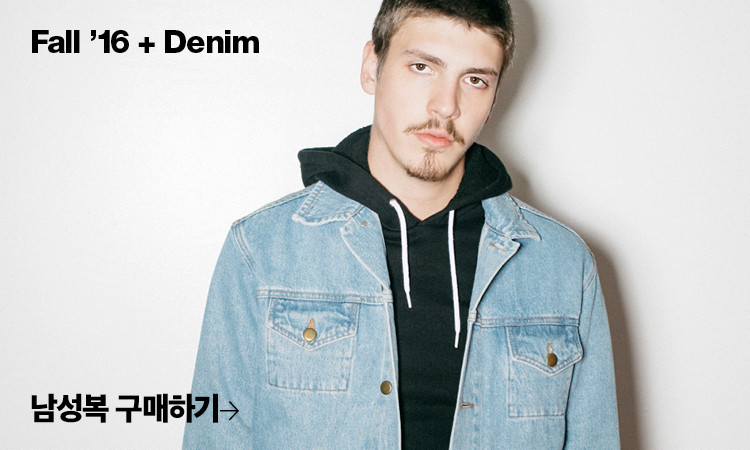 Men's Denim Shop