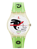 Vintage Swatch Rabit & Rabat Watch