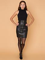 Vintage Asymmetrical Zipper Leather Skirt