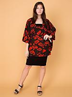Vintage Square Neck Patterned Silk Haori Kimono Jacket
