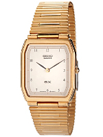 Seiko Crème/Gold Metal Band Watch