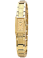 Seiko Gold Rectangle Ladies' Metal Band Watch