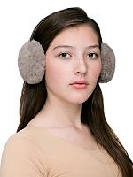 Unisex Earmuffs