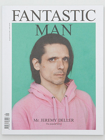 Fantastic Man Magazine Issue #17