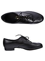 Unisex Hartwick Skimmer Shoe