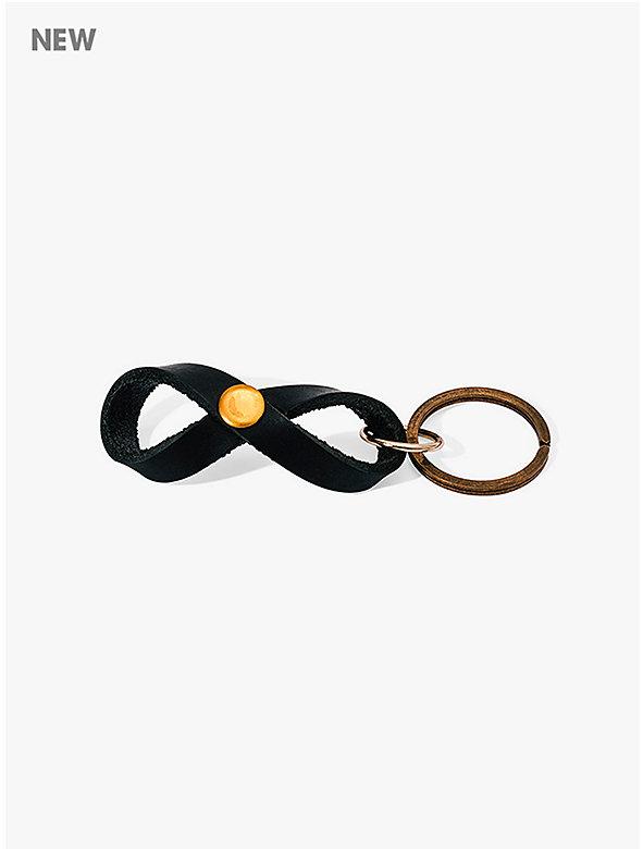 Yield Design 'Infinity' Keychain