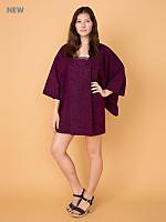 Vintage Square Neck Brocade Haori Kimono Jacket
