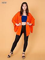 Vintage Patterned Silk Haori Kimono Jacket