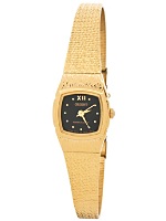 FUBLR005B0 Orient Metal Ladies Wristwatch