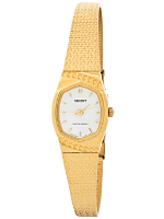 Orient Gold & White Ladies Analog Watch