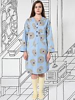Nathalie Du Pasquier Unisex Blue Biba Print Pajama Gown