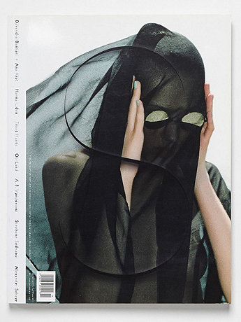 S Magazine, issue #13 Flux