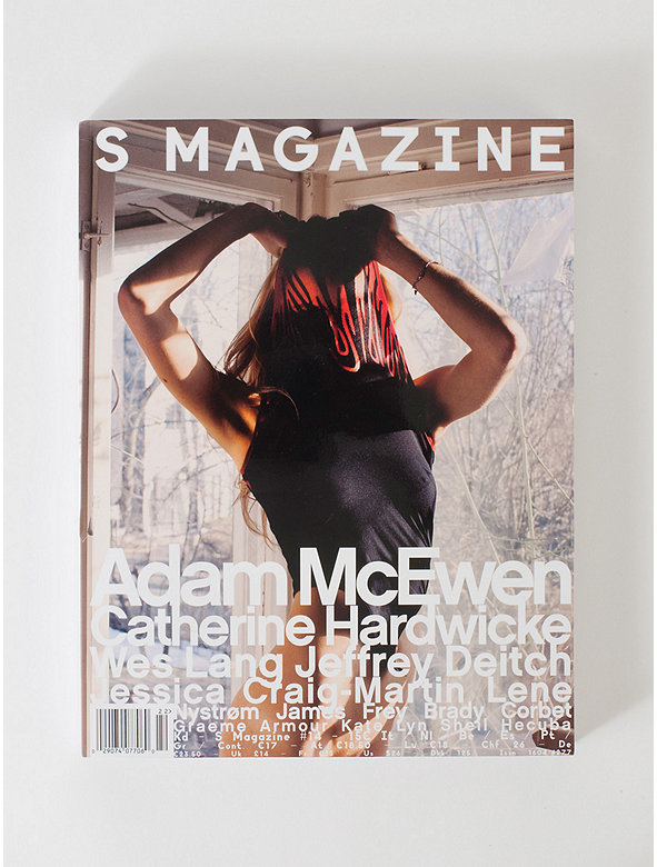 S Magazine, issue #14 Paradox