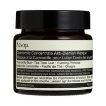 Aesop - Chamomile Concentrate Anti -Blemish Masque