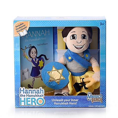 Mensch On A Bench Quot Hannah The Hanukkah Hero Quot Book And Doll