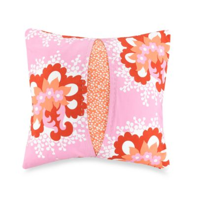 Valencia Pleated 18-Inch Square Toss Pillow