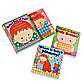 Baby Box of Fun Book Gift Set by Karen Katz