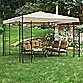 Sunjoy Gazebo with Corner Shelves