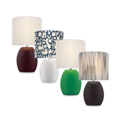 Reiko White Table Lamp with Fabric Shade
