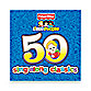 Fisher-Price® Little People 50 Sing-Along Classics CD (Set of 2)