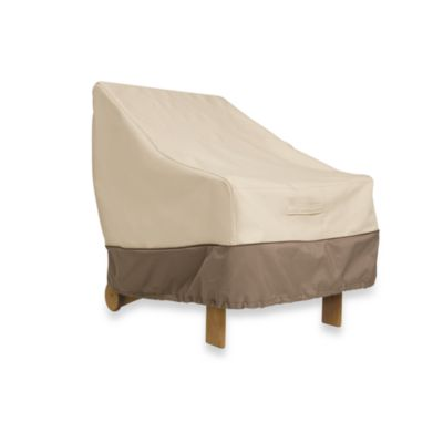 Classic Accessories® Veranda Lounge Chair Cover