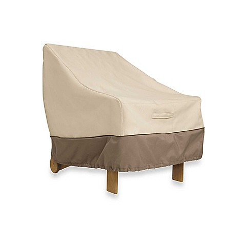 Buy Classic Accessories 174 Veranda Patio Chair Cover From