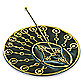 Rome Industries®  Modern 10-Inch Sundial