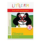 Little Pim®: Fun with Languages DVD-Inchinese-Playtime
