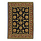 Shaw Antiquities Collection Kashmar 1-Foot 11-Inch X 3-Foot 7-Inch Rug in Ebony