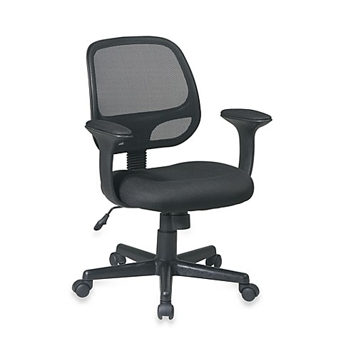 Screen Back Task Chair with