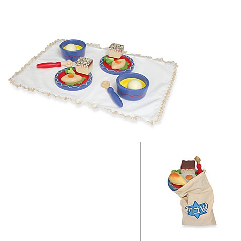 KidKraft® Shabbat for Two Set