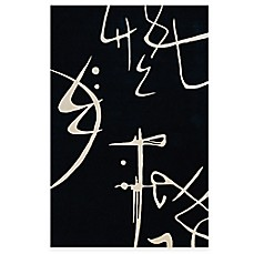 Momeni Koi Rug in Black
