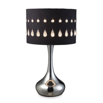 Dimond Lighting Black Chrome Table