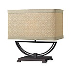 Dimond Lighting Sailsbury Dark Bronze Table Lamp