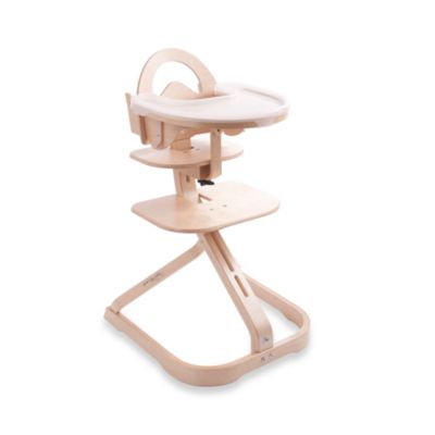 Svan® Signet Baby Kit in Natural
