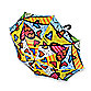 Britto™ by Giftcraft A New Day Umbrella with Wooden Handle