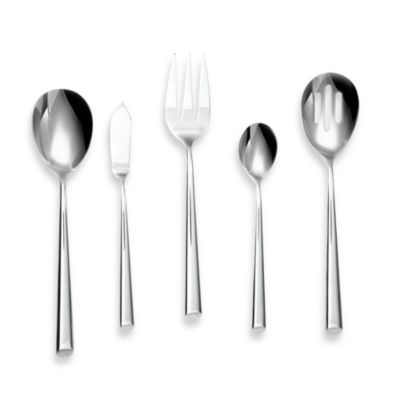 Cambridge® Silversmiths Austin Mirror 5-Piece Hostess Set