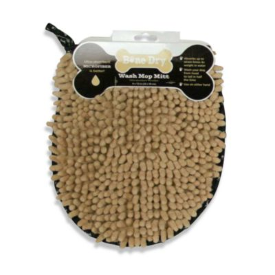 Bone Dry™ Microfiber Wash and Dry Mop Mitt in Taupe