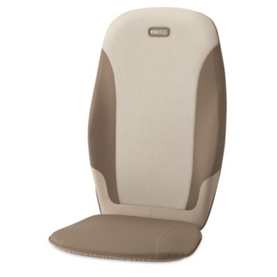 Beige Massage Cushion