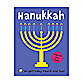 Bright Baby Touch & Feel Hanukkah Board Book