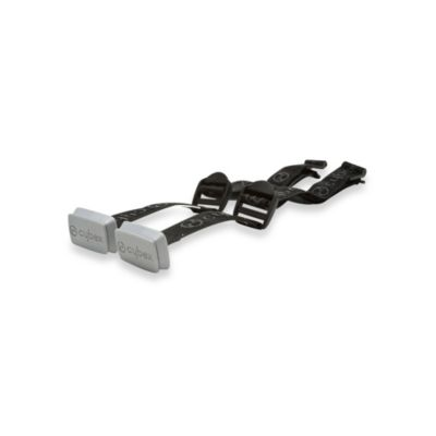 Cybex Universal Infant Car Seat Adapter