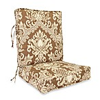 Bedazzle Chestnut 2-Piece Deep Seating Cushion